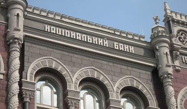 НБУ просит Кабмин возобновить работу небанковских учреждений на период карантина