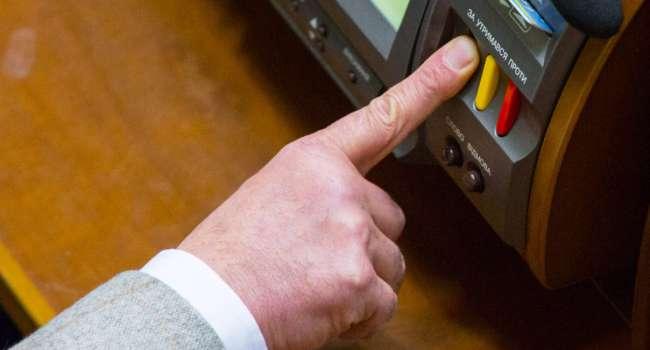 Дистанционное голосование ВР – это попытка ОП изолировать парламент от управления государством, – Нусс