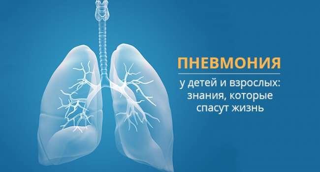 «Пневмония лечится»: Пульмонологи рекомендуют пить жидкость, около трех литров в день