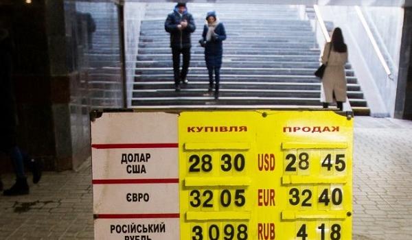 Нацбанк констатирует спад ажиотажа населения на валюту