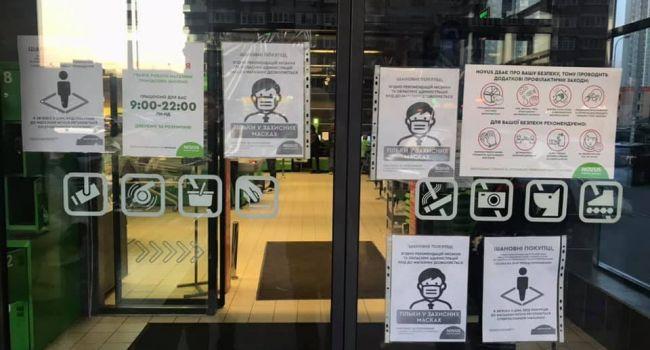 Казанский: в «Новусе» ввели новое правило – без маски вход воспрещен, вот только масок в аптеках – нет