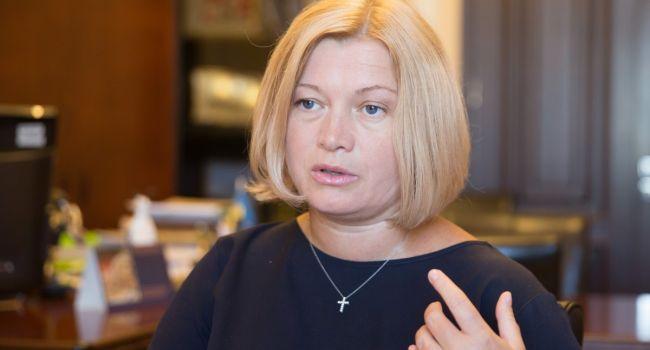 «Там предусмотрена выплата компенсации бывшим собственникам ПриватБанка»: Геращенко раскритиковала правительственный законопроект