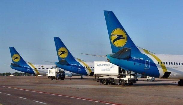В МАУ заявили об отмене всех регулярных рейсов
