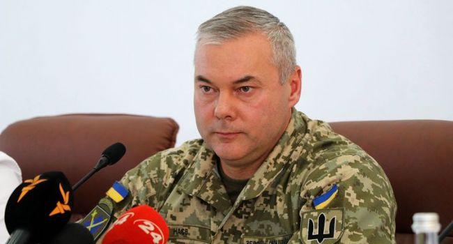 Сергей Наев назначен Командующим объединенных сил ВСУ – офицер