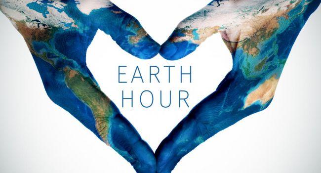«В опасности наша планета...»: Час Земли поможет каждому участнику задуматься над тем, как сохранить планету для будущего