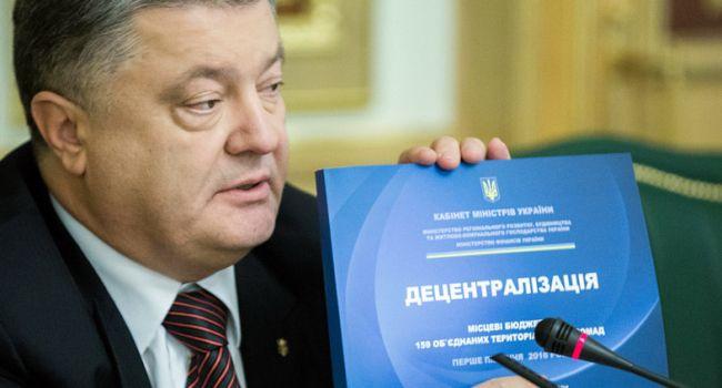 На Банковой решили поставить жирную точку на главной реформе Порошенко