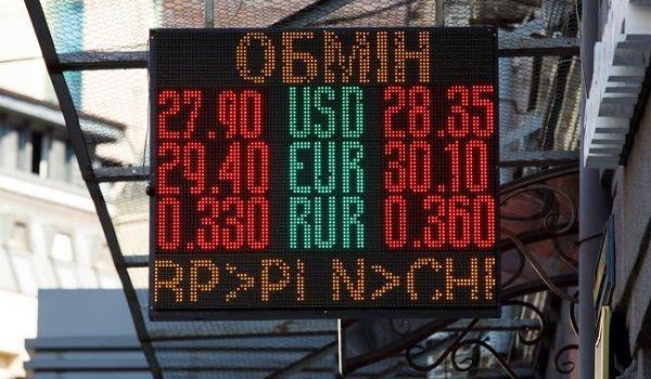 Эксперт: курс доллара в Украине продолжит расти на следующей неделе