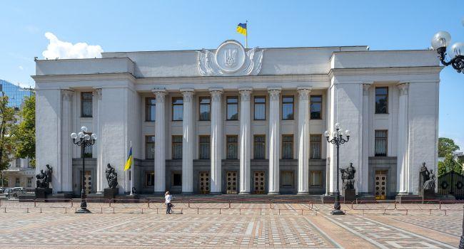 267 голосов «за»: Парламент принял в первом чтении «антиколомойский закон»