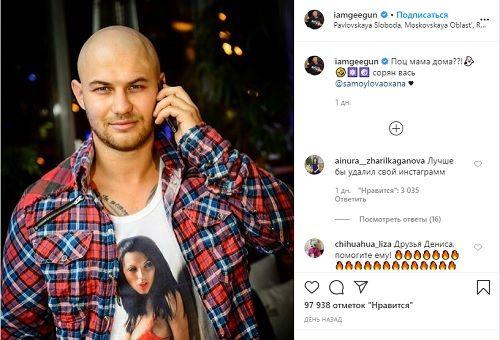 «Сорян, Вась»: Стала известна странная реакция Джигана на решение Оксаны Самойловой о разводе
