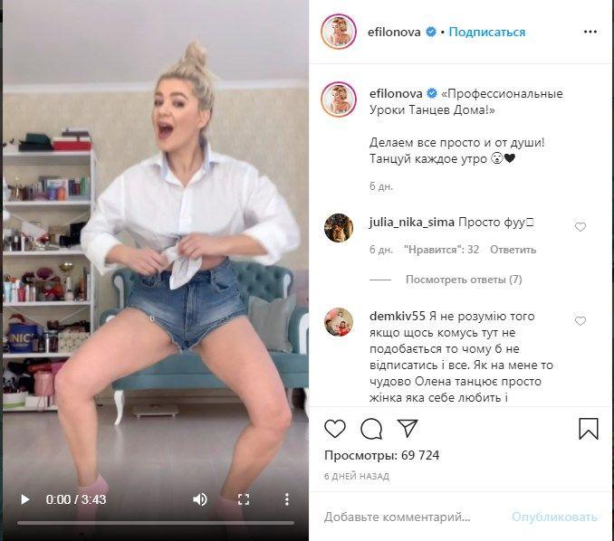«Просто фууу!» Набравшая лишний вес ведущая «Нового канала» показала странные танцы в коротких шортах
