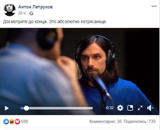 «Слава Украине!» Украинский певец заявил, что лучше умереть, чем быть русским