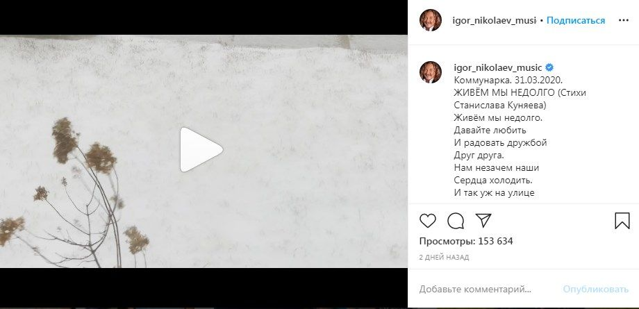 «Скорейшей дороги домой»: Игорь Николаев показал видео из Комунарки, где лечат пациентов от коронавируса