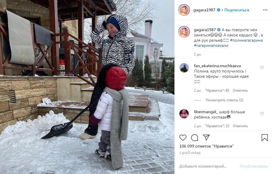 «А муж что делает?» Полина Гагарина показала, как сама расчищала двор от снега