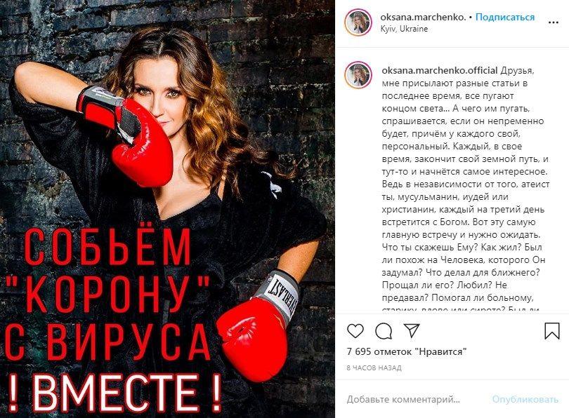«Сколько в Украине вдов, которые остались никому не нужными, считают копейки, чтобы купить хлеба?» Оксана Марченко рассказала о своей благотворительности
