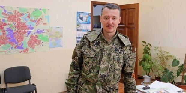 «Каждый день потери, ситуация ужасная»: Гиркин сообщил о нервной обстановке в Донецке