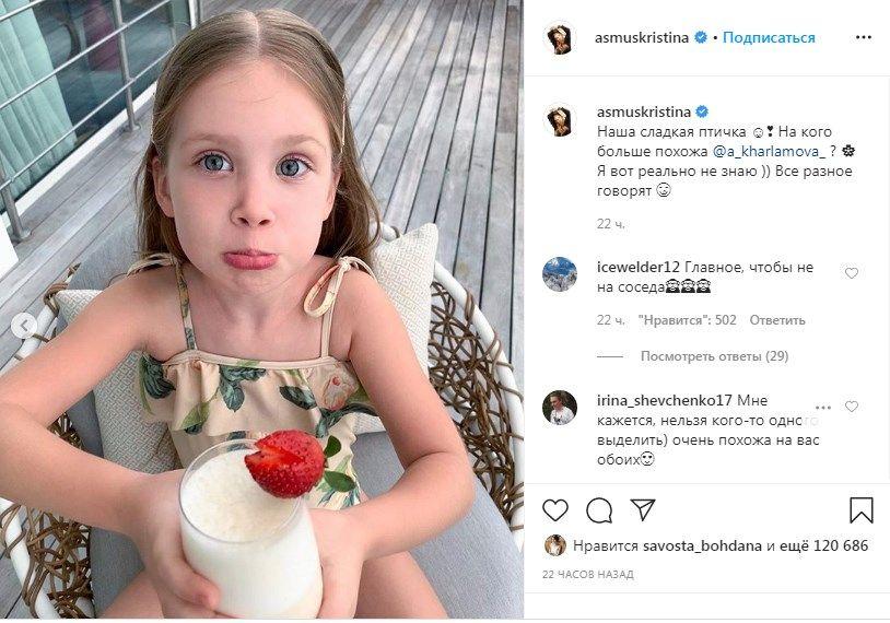 «Главное, чтобы не на соседа»: Кристина Асмус опубликовала новое фото своей дочери, и поинтересовалась, на кого она похожа