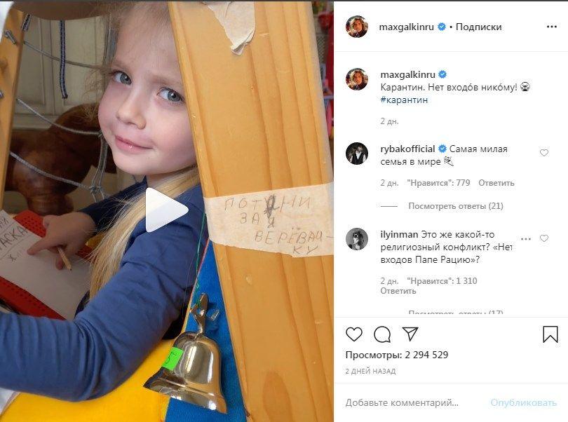 «Самая милая семья в мире»: Максим Галкин умилил сеть новым домашним роликом