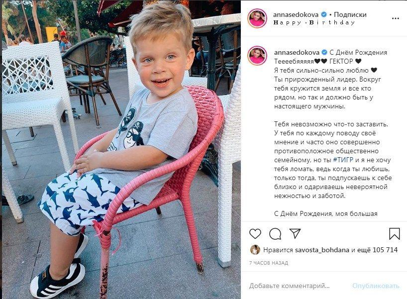 «Я не хочу тебя ломать, ведь когда ты любишь, только тогда, ты подпускаешь к себе близко»: Анна Седокова опубликовала фото сына, трогательно поздравив с днем рождения