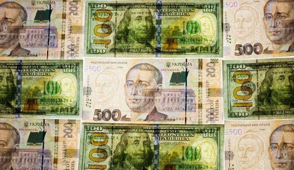 На сегодня Нацбанк повысил курс доллара США