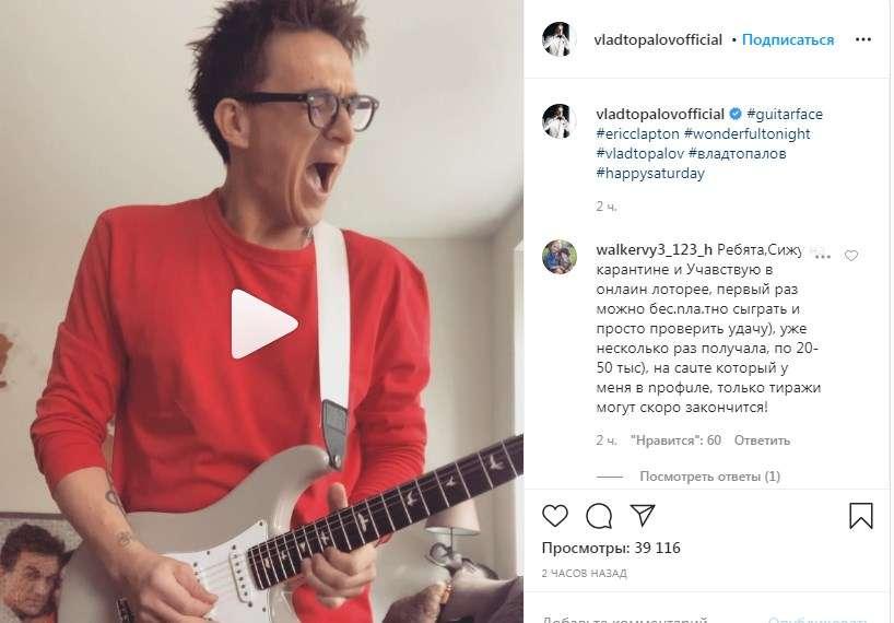 «Вы такой талантливый»:  Влад Топалов восхитил сеть новым постом в «Инстаграм»