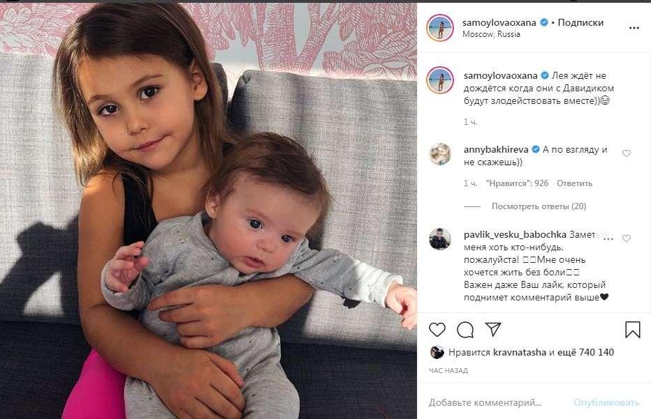 «Какие красивые детки»: Оксана Самойлова поделилась трогательным фото своих детей