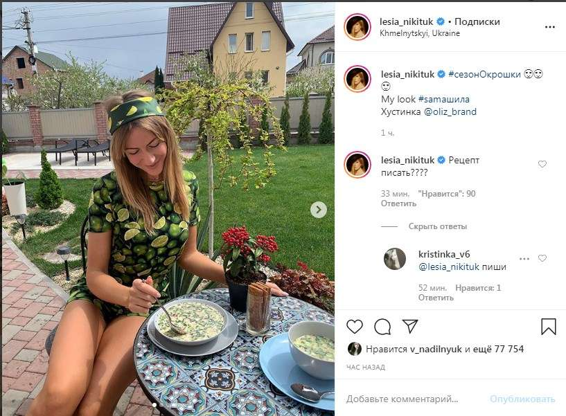 «Ощущение, что испортился кисель»: Леся Никитюк показала свою окрошку