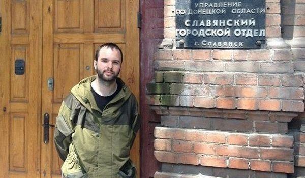 Наемник из России признался, что убивал на Донбассе мирных украинцев