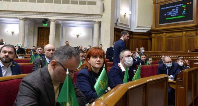 Бобиренко: Леросу «слили» компромат на Ермака именно в преддверии голосования за Антиколомойский закон. Совпадение?