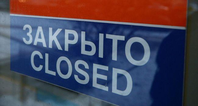 Политолог: после окончания карантина в Украине значительно уменьшится количество бизнесменов