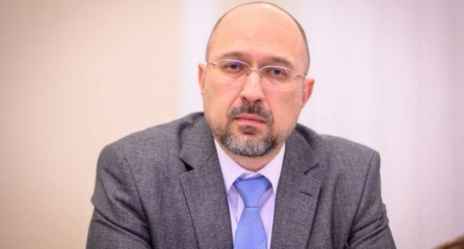 «Конец эпохи бедности» теперь точно отменяется: Шмыгаль заявил, что нужно готовиться к росту инфляции и падении ВВП