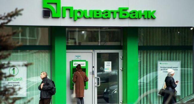 «ПриватБанк» подал иск в юрисдикции Кипра против бывших владельцев на 5,5 миллиарда долларов