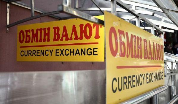 Эксперты предрекли доллару снижение на следующей неделе