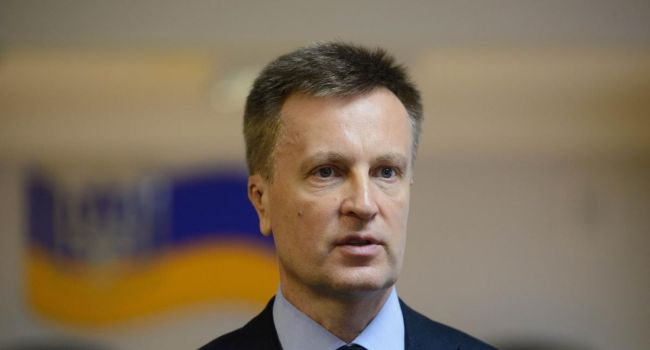 Наливайченко: До введения в Украине режима чрезвычайного положения осталось сделать один шаг. Вопрос в том, нужно ли его делать