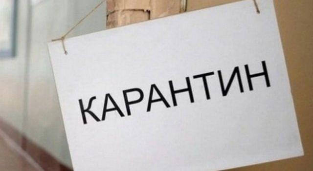 В Кабмине прокомментировали возможность смягчения карантина в Украине