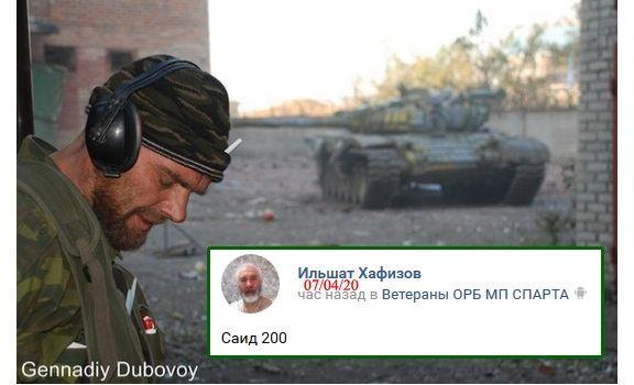 На Донбассе был ликвидирован соратник покойного «Моторолы»