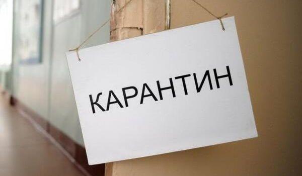 В Минздраве рассказали, когда в Украине может отменить карантин