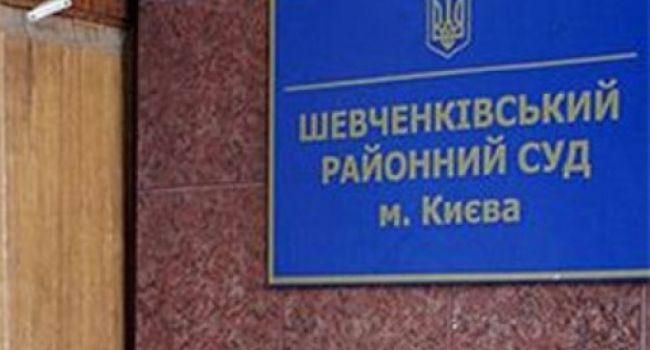 Суд Киева вынес приговор экс-полковнику ВСУ: 13 лет тюрьмы за государственную измену и работу на Россию