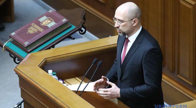 «Карантин в Украине»: Кабмин нечто ослабил условия ограничений