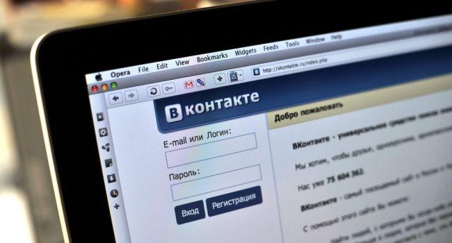 С 15 мая в Украину возвращаются «Вконтакте», «Одноклассники» и «Mail.ru»?