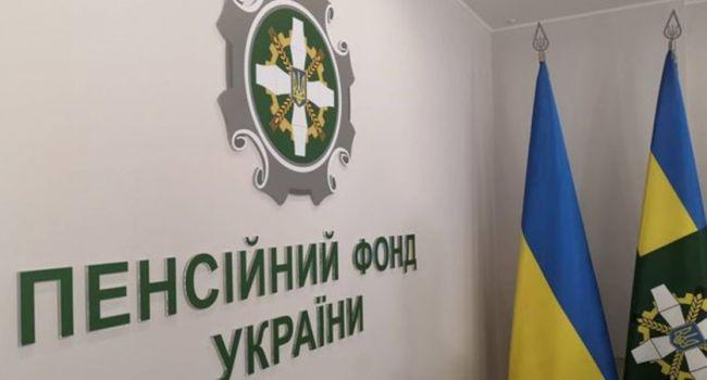 «Может быть менее 100 гривен»: В ПФУ рассказали, кому, когда и на сколько поднимут пенсию в Украине