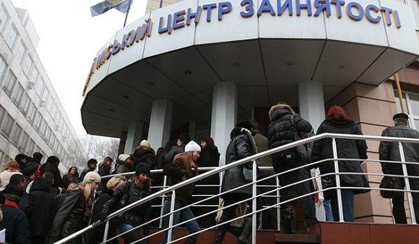 В Минэкономики предупредили о росте безработицы и проблемах для трудовых мигрантов