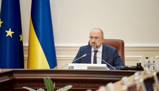 Шмыгаль и депутаты Рады согласовали изменения в госбюджет