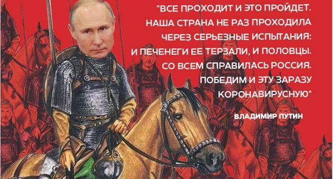 «Вы же никуда не денете Киевскую Русь, вы ее из нашей истории никуда не вычеркнете»: Песков попытался объяснить слова Путина о печенегах и половцах