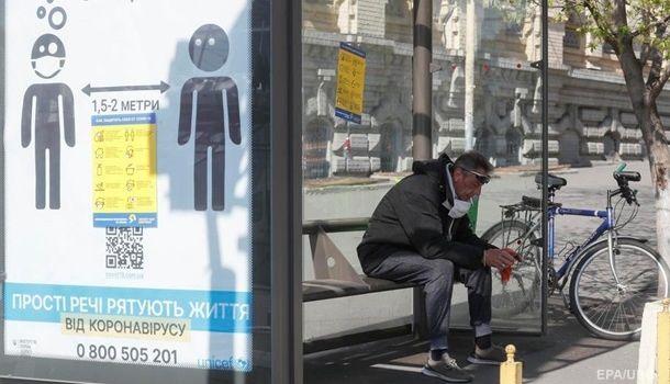 40 тысяч украинцев обратились в Центр занятости за пособием