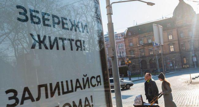 Украинская власть использует двойные стандарты при введении карантинных ограничений - Доротич