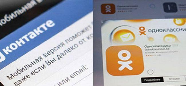 «ВКонтакте» и «Одноклассники» в Украине?»: Баканов прокомментировал завершение санкций против российских соцсетей