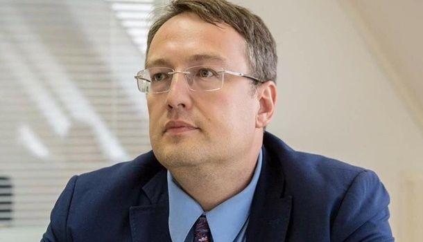 «Даже если пандемия пойдет на спад…»: Антон Геращенко рассказал, когда Украина откроет свои границы