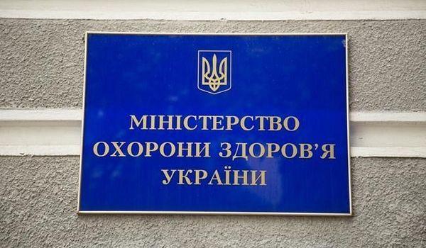 В Минздраве назвали новые сроки начала ослабления карантина в Украине