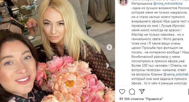 «Если ты старенькая и не очень красивая, просто расслабься»: Рудковскую высмеяли за новый фотошоп