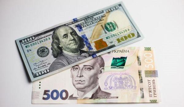Перед Пасхой Нацбанк снизил курс доллара